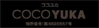 COCOYUKA